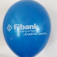 Портфолио балони със печат 202