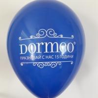 Портфолио балони със печат 203