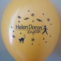 Портфолио балони със печат 207