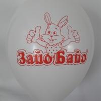 Портфолио балони със печат 174