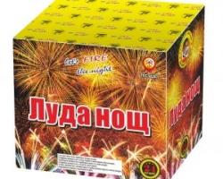 Пиробатерия Луда нощ TFC3024-1