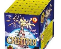 Пиробатерия Синтия TFC2025-1