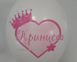 """Балони със печат """"Принцеса"""""""