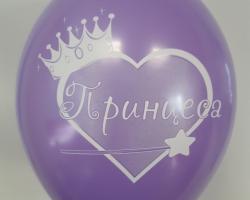 "Балони ""Принцеса"" микс"