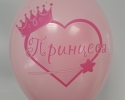 pink balloon with rose imprint princess