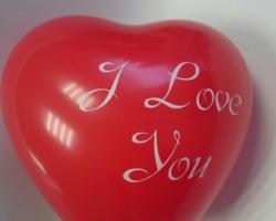 """Балон червено сърце със печат """"I love you"""""""