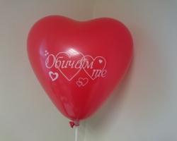 """Балон червено сърце със печат """"Обичам те - малки сърчица"""""""
