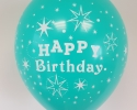 happy birthday balloon with turquoise color