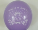 balloon with weidding print Sevim and Vasil, printed on high quality balloon
