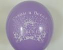 Балон със сватбен печат Севим и Васил, отпечатано върху висококачествен балон БЕЛБАЛ