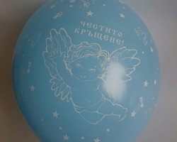 Blue balloon with print happy baptism