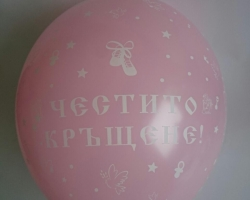 Pink balloon with print happy baptism