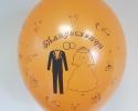 Orange wedding balloons with print