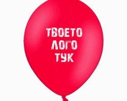 Promo print 1000 balloons with one-sided printing elements