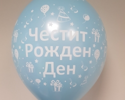 Party balloons new model birthday - packaging is 10 PCs.