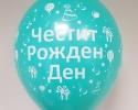 new model green balloon with print birthday