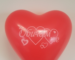 Heart balloons with print-pack of 15 balloons mix of 5 patterns
