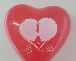 new model of balloon hearts with print me and you