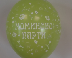 Balloon bachelorette party with green color