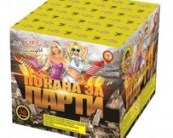 Пиробатерия Покана за парти с 36 изстрела - TFC2636-1