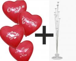 Стойка за балони + балони сърца (Парти сет за Свети Валентинг)