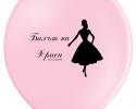 Партни балони за нейния бал